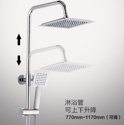 亚虎娱乐手机网页版_冷热浴室花洒淋雨